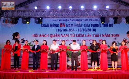 i Lâm Event 2 500x305 - Đại Lâm Event: Đơn vị tổ chức sự kiện hàng đầu tại Việt Nam